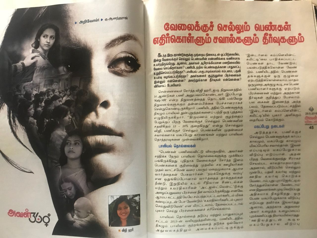 Vikatan Article - Vikatan Article on Challenges of Working Women and their Solutions