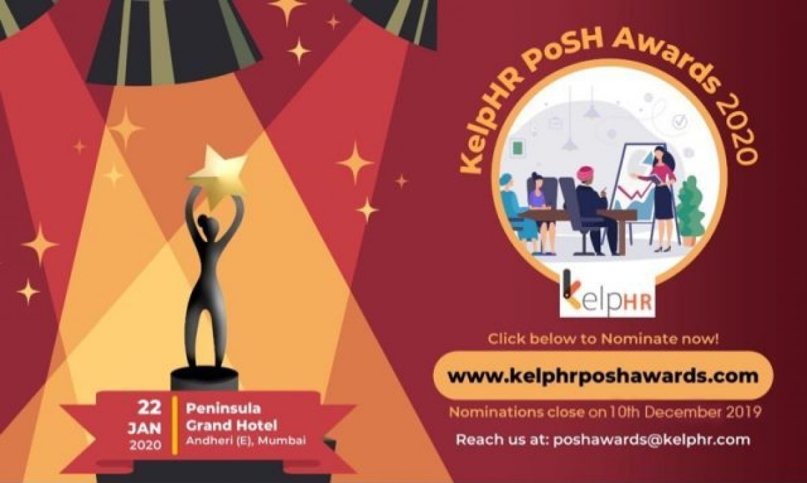 """KelpHR hosts India's first-ever Award Ceremony to recognize and reward the """"Best Practices in Prevention of Sexual Harassment"""""""